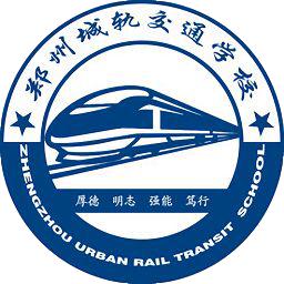 郑州城轨全球通娱乐guo际中等专ye学xiao的logo